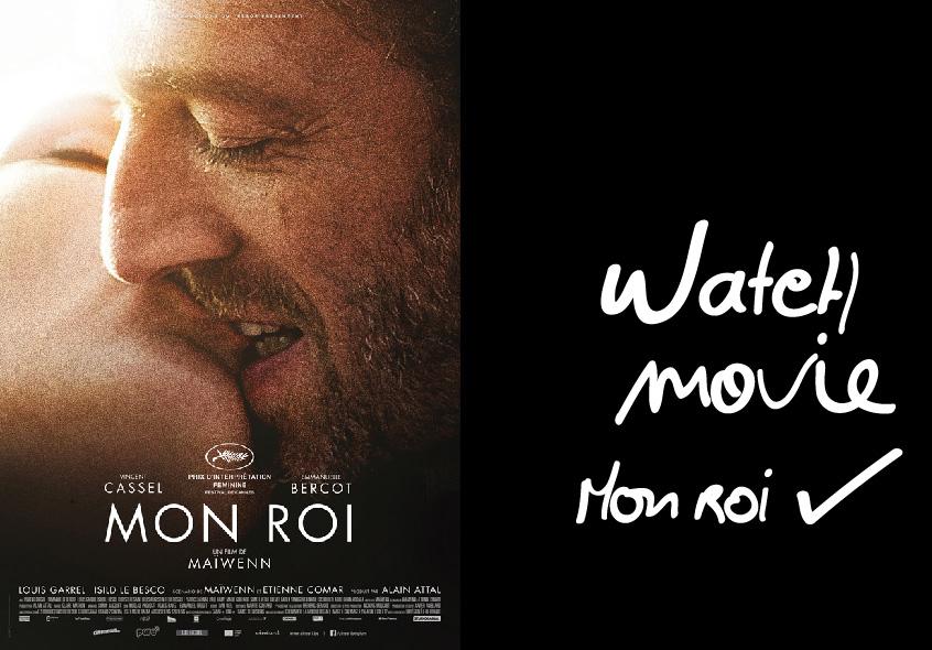 MON ROI